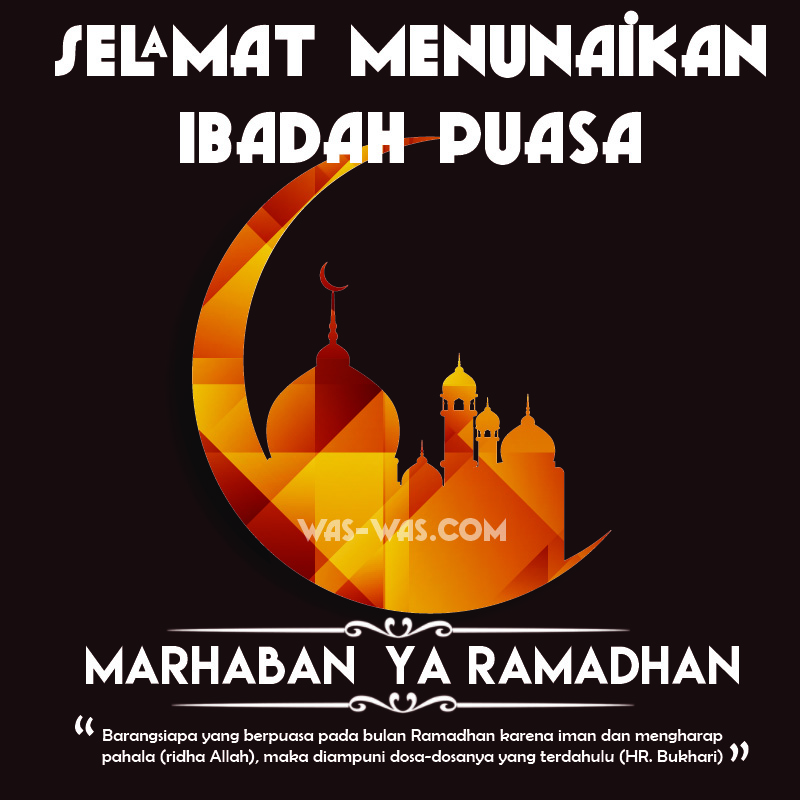 Gambar Ucapan Selamat Puasa Ramadhan