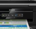 Spesifikasi-Printer Epson-L365-harga-terbaru