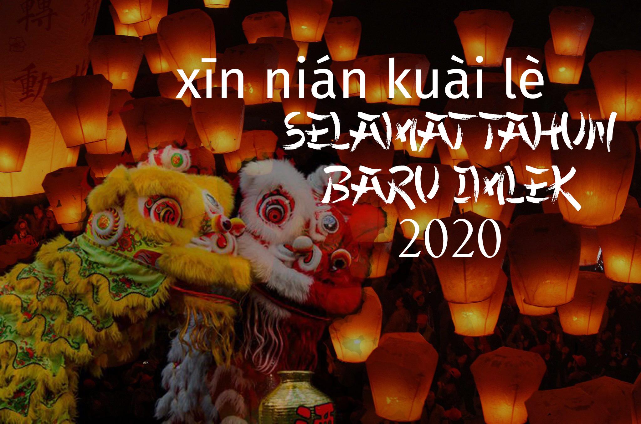 ucapan selamat tahun baru china